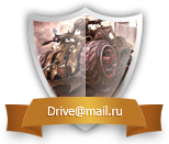 Drive mail